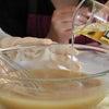 ハンドメイド・ミルクソープ の画像