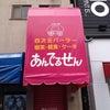 kan.さんワークショップin博多の画像