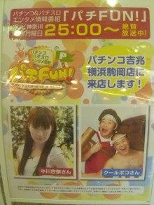 店 駒岡 吉兆 横浜