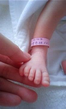 札幌:お薬を減らすアロマテラピー。家族の風邪予防とママの ...
