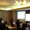 三重県経営者協会で講師をしました。の画像