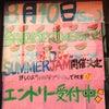 ★☆2014.4.25☆★の画像