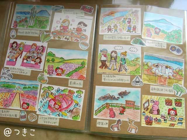 つきこのポートフォリオ5 北海道旅日記イラスト