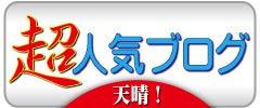 吉祥寺 カウンセリング peta01