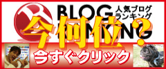 吉祥寺 自賠責 peta02