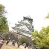 大阪LOVERの画像