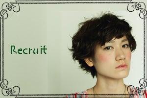 荻窪美容院・美容室 ジユームの美容師求人