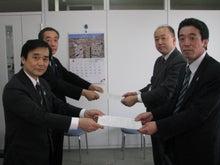 組織委員会&東京都