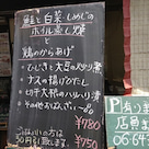 武庫之荘 武庫元町 サムサラの記事より