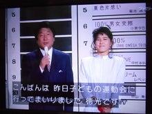 1986年6月9日の歌のトップテン |...