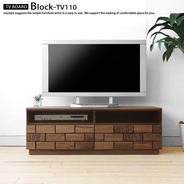 レンガブロックを並べたようなデザインのTVボード