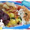 今日のお弁当♪の画像