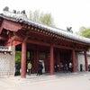 宗廟は王室の魂が眠るスポット☆ 韓国の画像