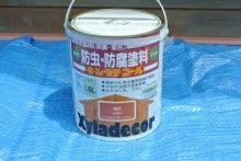キシラデコール1.6L