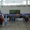 KTXの乗り方。乗りソウルから釜山へー。韓国の画像