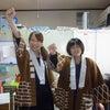 日高火防祭!!の画像