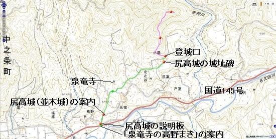尻高城/国土地理院の地図
