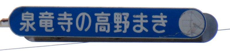 尻高城/02案内の拡大