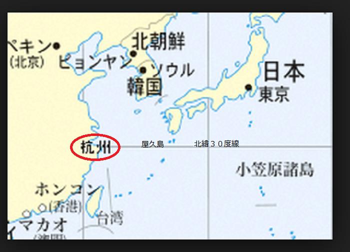 怪物黒潮3 北緯30度 屋久島vs杭州 温熱の記憶 | 書道正師範 高須 ...