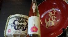 梅錦純米酒四季華麗水