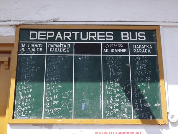 ミコノス島のバス停