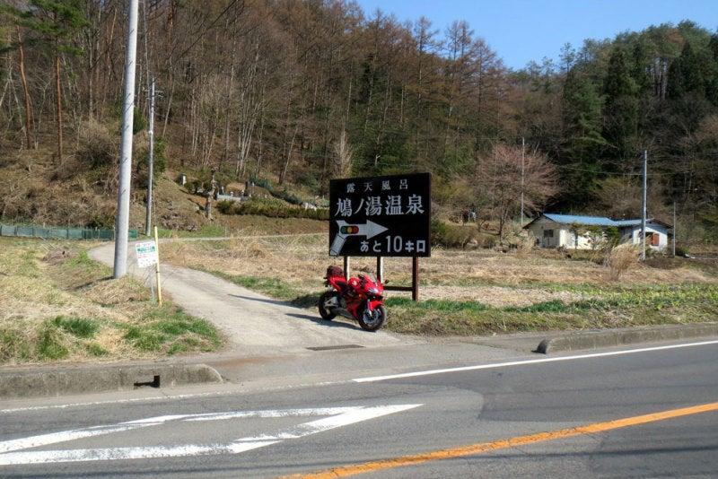 手子丸城/01県道から入る所