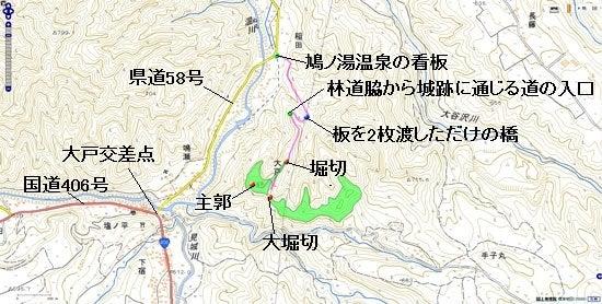 手子丸城/地図