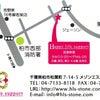 ☆お知らせ☆&5月1日の誕生日石の画像