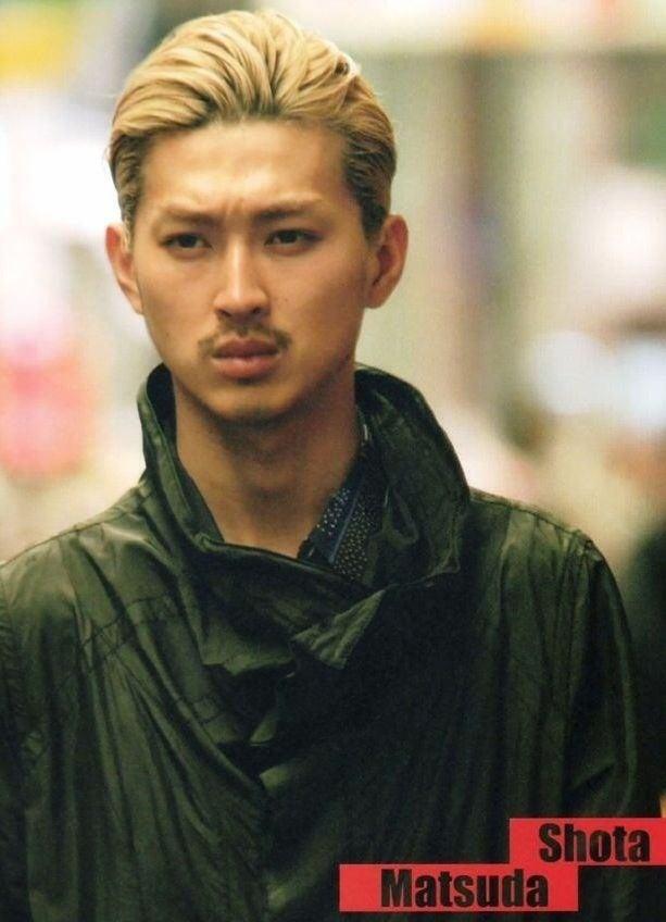 いかにも 松田翔太