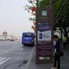 ソウルの街を守る北岳山のパワーとは~?!韓国の画像