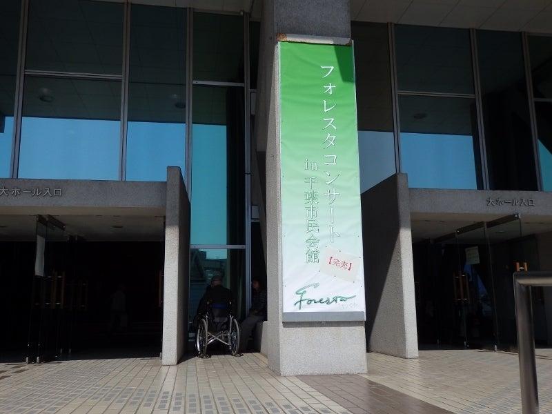 千葉 市民 会館