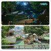 シークレットガーデン ロケ地「公園」の画像