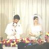 †Bridal†の画像