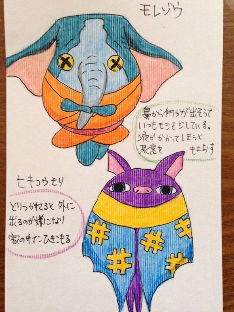 お絵かき583 妖怪ウォッチ モレゾウ ヒキコモリ クーピーのブログ