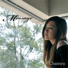 Chamyu-1stA_jacket-s.jpg