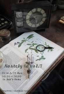 shop2014植物図鑑
