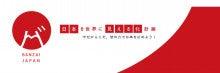 BANZAI-JAPAN PROJECT