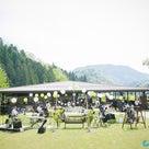 【ガーデンウェディング】自由なパーティースタイル☆の記事より