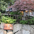 鎌倉散策 Part2