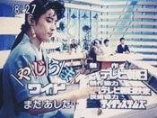 やじうま テレビ朝日 03(LS・J...