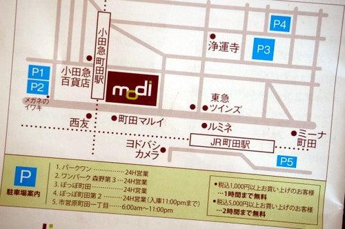 銀座カラー町田モディ店地図