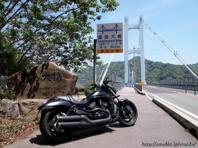 06 豊島大橋