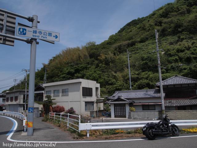 11 一峰寺公園