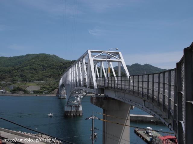 09 豊浜大橋
