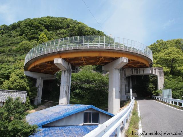 13 一峰寺公園