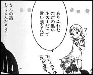 本【百合星人ナオコサン】(5・...