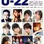U-22 JUNON…