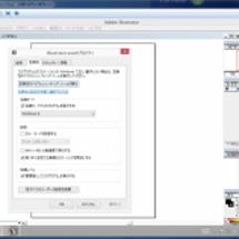Windows8.1…