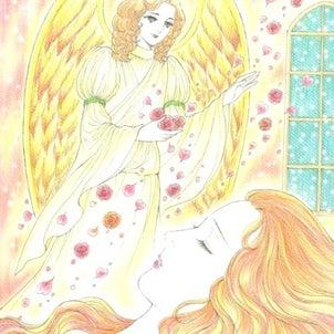 幸せを呼ぶ天使画☆9の画像