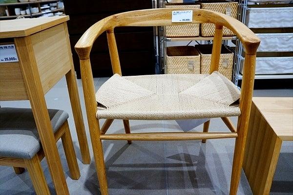 上質なオークを使った無印の美しい椅子